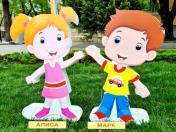 Украса за детски празници от обемни фигури