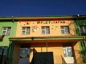 Обемни надписи за детски градини и училища