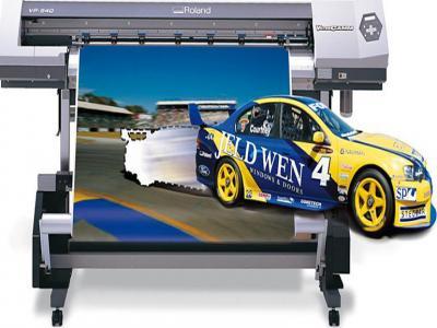 Печатащорежещ широкоформатен плотер