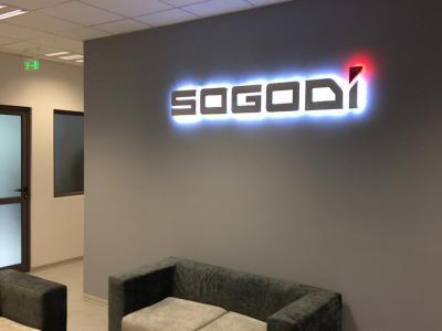 SOGODI - букви обемни