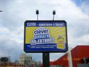 Изработка на билборд