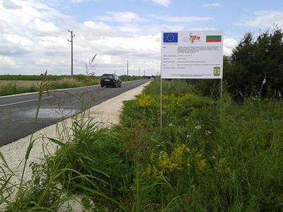Табела по Европроект в с.Бреница