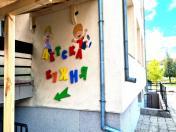 Цветни букви за детски градини и ясли