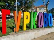 Атрактивни букви за градове и села от фибран