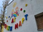 Красиви обемни букви от стиропор за детски градини
