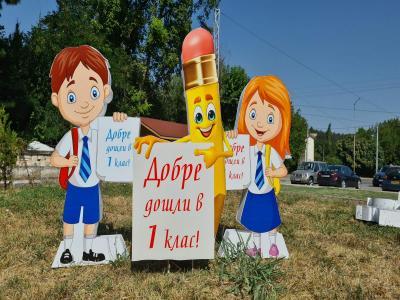 Пластмасови фигури за украса на първия учебен ден цена: 80.00