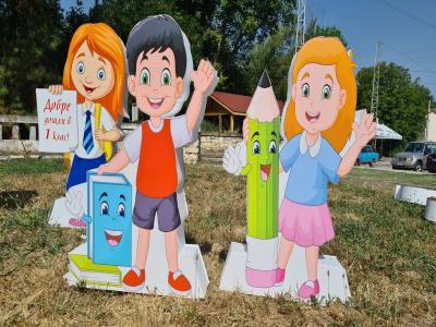 Фигурки на деца от пластмаса за училища и детски градини цена: 80.00