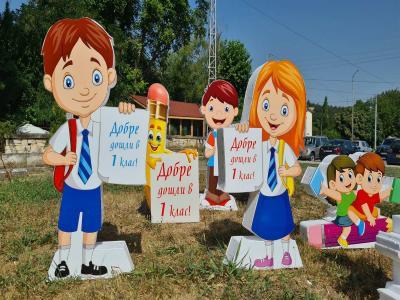 Фигури на деца и животни от пластмаса и стиропор за украса цена: 80.00
