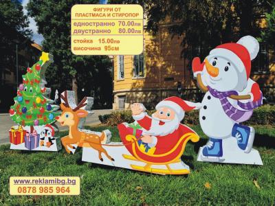 Коледна композиция Дядо Коледа с шейна, Снежен човек и Коледна елха - 95см цена: 240.00