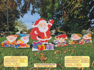 Композиция Дядо Коледа 95см,  с 5 коледни джуджета 50см цена: 305.00