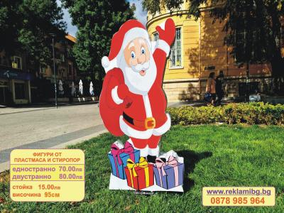 Украса за Коледа - Дядо Коледа с подаръци - 95см цена: 80.00