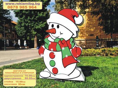 Коледна украса Снежен човек с шал - 95см цена: 80.00
