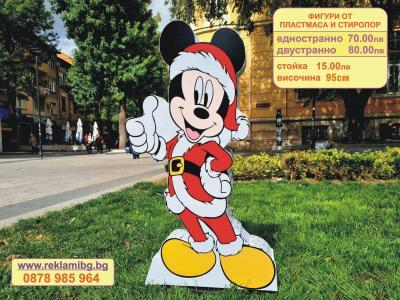 Коледен Мики Маус 95см двустранен. Метална стойка 15лв цена: 80.00