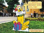 Коледно куче Плуто 95см двустраннен, стиропор и пласмаса. Метална стойка - 15см