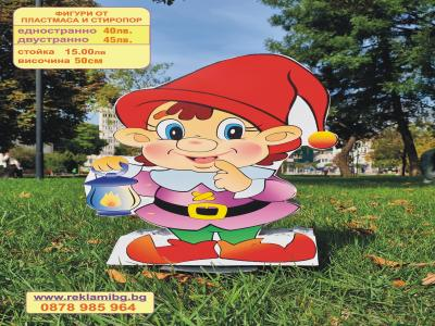 Коледно джудже с червена шапка 50см двустранно. Метална стойка 15лв цена: 45.00