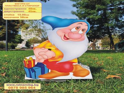 Коледно джудже със синя шапка 50см - 45лв двустранно от стиропор и пластмаса. Metalna stojka 15lw цена: 45.00