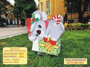 Коледна коала с подарък 50см - 45лв двустранно, стиропор и пластмаса. Метална стойка - 15лв.