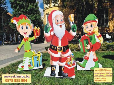Коледна композиция - Дядо Коледа с елфи 95см двустранно цена: 240.00