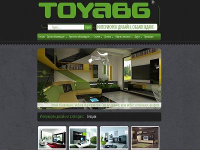 Сайт за мебели