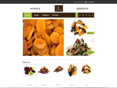Сайт за сушени плодове