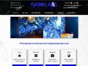 Сайт фирмен за мрамори