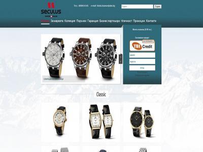 За швейцарски часовници