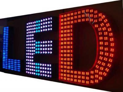 LED реклама