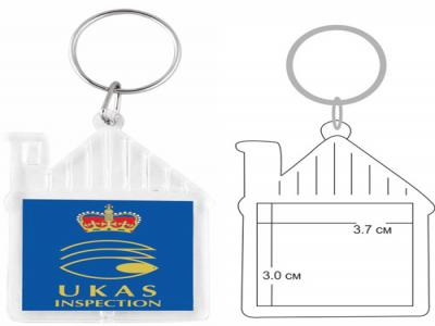 PKCH-10010  Пластмасов ключодържател с капак
