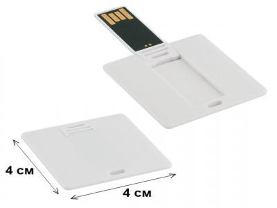 MS-120  USB от пластмаса