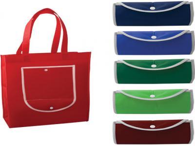 NWB-008  36.5/31/9 cм Сгъваема торба от нетъкан текстил