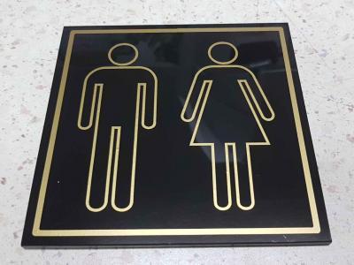 Табелка тоалетна 15см/15см цена: 10.00