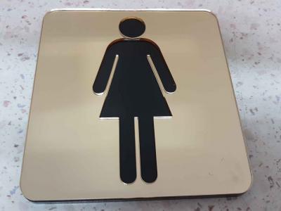 Табелка тоалетна 15см/15см Лукс с огледален ефект цена: 20.00