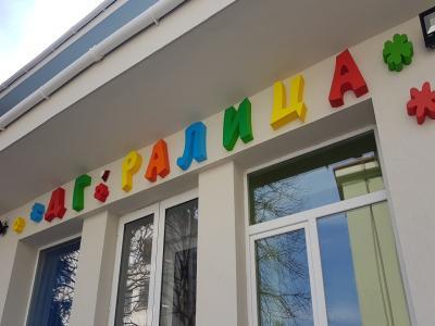 Обемни букви от стиропор за детска градина