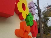 Обемни букви от стиропор