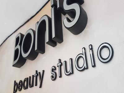 Обемни букви за салони за красота