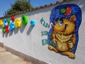 Рекламни обемни букви за детски градини