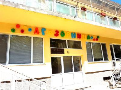 Рекламни надписи за детски градини и детски ясли