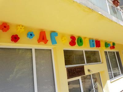 Рекламни 3D букви за детски градини и детски ясли