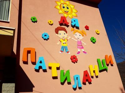 Надписи и декорация от стиропор и фибран за детски градини