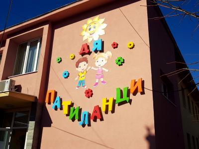 Букви от стиропор и фибран за детски градини