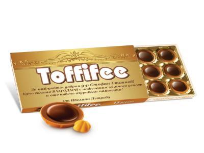 Бонбони Тофифи Благодаря - с ваш текст