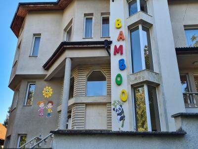 Детска градина БАМБОО, кв.Драгалевци, гр.София