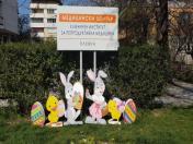 Декорация за Велик ден - яйца, патета, зайци